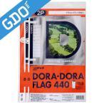 ショッピングダイヤ ダイヤゴルフ DAIYA GOLF ドラコンフラッグ GF-440 コンペギフト