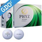 ブリヂストン PHYZ ファミリーマートコーヒーチケット付き PHYZ ボール 2017年モデル ボール