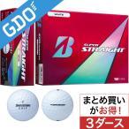 ブリヂストン SUPER STRAIGHT ボール スーパーストレート ボール 3ダースセット 3ダース 36個入り  ホワイト