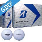 ブリヂストン EXTRA SOFT エクストラソフト ボール 2017年モデル ボール