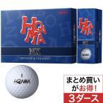 本間ゴルフ HONMA ボール NX ボール 3ダースセット 3ダース 36個入り  ホワイト
