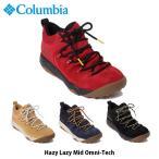 Columbia コロンビア ヘイジーレイジ—ミッド オムニテック メンズ レディース スニーカー 靴 防水 透湿 アウトドア キャンプ YU0376 COLYU0376 国内正規品