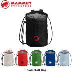MAMMUT マムート Basic Chalk Bag チョークバッグ クライミング 2290-00372 MAM229000372