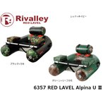 リバレイ 6357 RED LAVEL RL アルピナU III   RIVALLEY RIV6357