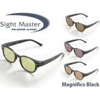 サイトマスター 偏光サングラス マニフィコ ブラック イーズグリーン ディープブラウン ライトローズ ラスターオレンジ Sight Master SIG775126151