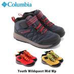 コロンビア Columbia キッズ ユース トレッキングシューズ ユースワイルドクエストミッド 登山靴 ウォータープルーフ 防水 ベルクロ 靴 YY1123 国内正規品