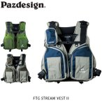 パズデザイン Pazdesign FTGストリームベストII ゲームベスト 釣り フィッシング ベスト メーカー ブランド FTG STREAM VEST II ZFV-029 ZFV029