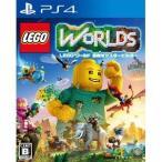【送料無料・発売日前日出荷】PS4 LEGO(R)ワールド 目指せマスタービルダー レゴ (04.06新作) 090667