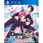 【送料無料・即日出荷】PS4 CHAOS;CHILD らぶchu☆chu!!(通常版) カオス チャイルド  090665