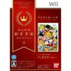 【送料無料・即日出荷】Wii BEST ドラゴンボールZ スパーキング!メテオ Wii 050438