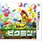 「【送料無料・取寄せ商品(当日〜)】  3DS Hey! ピクミン  020852」の画像