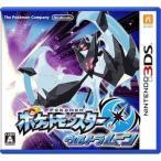 【送料無料・12月12日出荷予定分】3DS ポケットモンスター ウルトラムーン ポケモン 020892