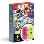 【送料無料(宅配便発送)・即日出荷】Nintendo Switch スーパーマリオパーティ 4人で遊べる Joy-Conセット 050961