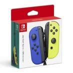 【送料無料(宅配便発送)・即日出荷】Nintendo Switch Joy-Con(L) ブルー/ (R) ネオンイエロージョイコン 500789