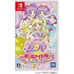 【送料無料・即日出荷】(封入特典付)Nintendo Switch プリパラ オールアイドルパーフェクトステージ! 050785