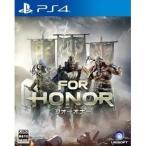 【送料無料・即日出荷】初回封入特典付(オンライン専用)PS4 フォーオナー FOR HONOR  090656