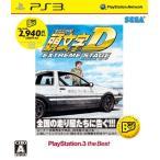 【送料無料・即日出荷】 PS3 BEST 頭文字D エクストリームステージ 010623