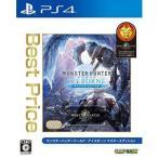 【送料無料・即日出荷】PS4 モンスターハンターワールド_アイスボーン マスターエディション Best Price 090237