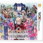 【送料無料・発売日前日出荷】(初回封入特典付)3DS ラジアントヒストリア パーフェクトクロノロジー 通常版 (06.29新作) 020843