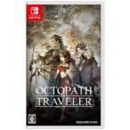 【送料無料・即日出荷】Nintendo Switch オクトパストラベラー OCTOPATH TRAVELER 050834
