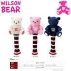 【送料無料】 WILSON BERA ウィルソン ベア レディス フェアウェイウッド用 ヘッドカバー BEAR-407FW