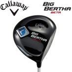 【送料無料】Callaway キャロウェイ BIG BERTHA BETA ビッグバーサベータ AIR SPEEDER FOR BIG BERTHAシャフト ドライバー 10.5度