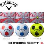 【送料無料】【2017年モデル】Callaway キャロウェイ クロムソフト エックス トゥルービス CHROME SOFT X TRUVIS 1ダース