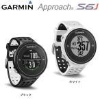 【送料無料】【日本正規品】GARMIN ガーミン Approach S6J ゴルフ用 GPS ウォッチ