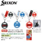 【送料無料 メール便】ダンロップ スリクソン SRIXON パターカバーホルダー グローブホルダー付 GGF-16107