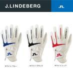【送料無料 メール便】J.LINDEBERG ジェイリンドバーグ メンズ グローブ JLG-1425
