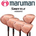 【特価】【送料無料】マルマン SHUTTLE A シャトルエース A i4000ARII レディース フェアウェイウッド