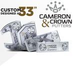 【送料無料】【日本正規品】【保証書付き】【数量限定モデル】SCOTTY CAMERON スコッティ キャメロン CAMERON & CROWN CUSTOM DESIGNED AT 33