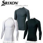 【送料無料 メール便】ダンロップ スリクソン SRIXON メンズ 長袖ハイネックシャツ SMA6002 アンダーウェア