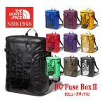 NORTH FACE FUSE BOX