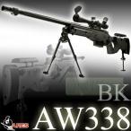ARES AW338 CNC バージョン エアーコッキングスナイパーライフル 【ASGライセンス品】 BK