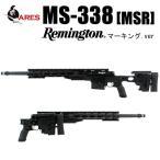 予約品 (代引き不可・同梱不可)ARES XM2010 (MSR338) エアコッキング スナイパーライフル BK