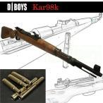 予約品 (代引き不可・同梱不可)D-Boys Kar98k ライブカート式エアコッキング 樹脂ストック版 (専用カート5発付き)
