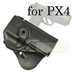 IMI タイプ CQC ホルスター For PX4 ブラック