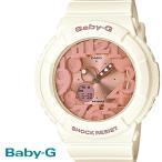 CASIO BABY-G カシオ ベビーG ネオンダイアルシリーズ 腕時計 うでどけい レディース LADIE'S ホワイト 白 BGA-131-7B2 ピンク