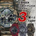 ショッピングShock G-SHOCK ジーショック カモフラージュ 迷彩 腕時計 CASIO うでどけい メンズ men's GA-100CM-5 GA-100CM-4 GA-100CM-8 グリーン レッド グレイ ゴールド
