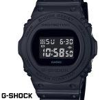 ショッピングG-SHOCK G-SHOCK ジーショック CASIO 腕時計 うでどけい メンズ men's デジタル オールブラック 復刻 スティングモデル DW-5750E-1B