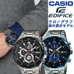 CASIO EDIFICE カシオ エディフィス 腕時計 エディフィス メンズ 腕時計 クロノグラフ ステンレス 海外限定モデル レア ブラック ブルー