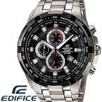 CASIO EDIFICE カシオ エディフィス 腕時計 エディフィス メンズ 腕時計 クロノグラフ ステンレス 海外モデル ブラック