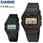 【送料無料】CASIO チープカシオ STANDARD スタンダード F-91W デジタル 腕時計 F-91W-3 F-91WG-9