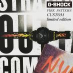 ショッピングShock 限定モデル カスタム ファイヤーパターン G-SHOCK CASIO 腕時計 メンズ デジタル アナログ Gショック クロノグラフ スラッシャー 好きにもオススメ