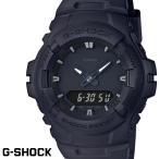 ショッピングShock CASIO G-SHOCK ジーショック メンズ 腕時計 G-100BB-1A オールブラック 黒 ミリタリー