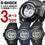 G-SHOCK ジーショック ブラック ネイビー グレー CASIO 腕時計 うでどけい メンズ 腕時計 レディース G−SHOCK G-2900F-1 G-2900F-2 G-2900F-8 アウトレット