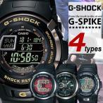 ショッピングShock G-SHOCK ジーショック Gショック G-SPIKE Gスパイク 腕時計 アウトレット G-300-3A G-300-4A G-7700-1 G-7710-1