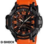 ショッピングShock CASIO G-SHOCK ジーショック メンズ 腕時計 GA-1000-4A オレンジ ブラック SKYCOCKPIT スカイコックピット