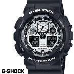 ショッピングShock G-SHOCK CASIO 腕時計 メンズ GA-100BW-1A デジアナ デジタル アナログ BIG FACE ブランド うでどけい ホワイト ブラック 白 黒 クロノグラフ G−SHOCK